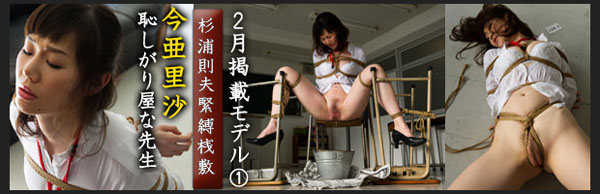 140206_600_model